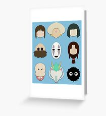Spirited Away (Minimalistic)  Greeting Card