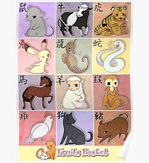 Fruits Basket Zodiac Poster