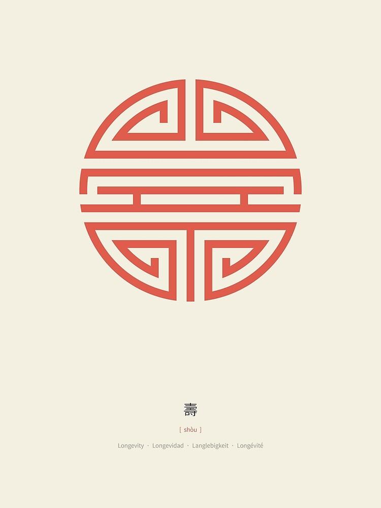 Shou / Longevity (Red) by Thoth-Adan