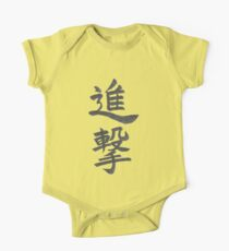 """""""Shingeki (Attack)"""" from Shingeki no kyojin(Attack on Titan) Kids Clothes"""