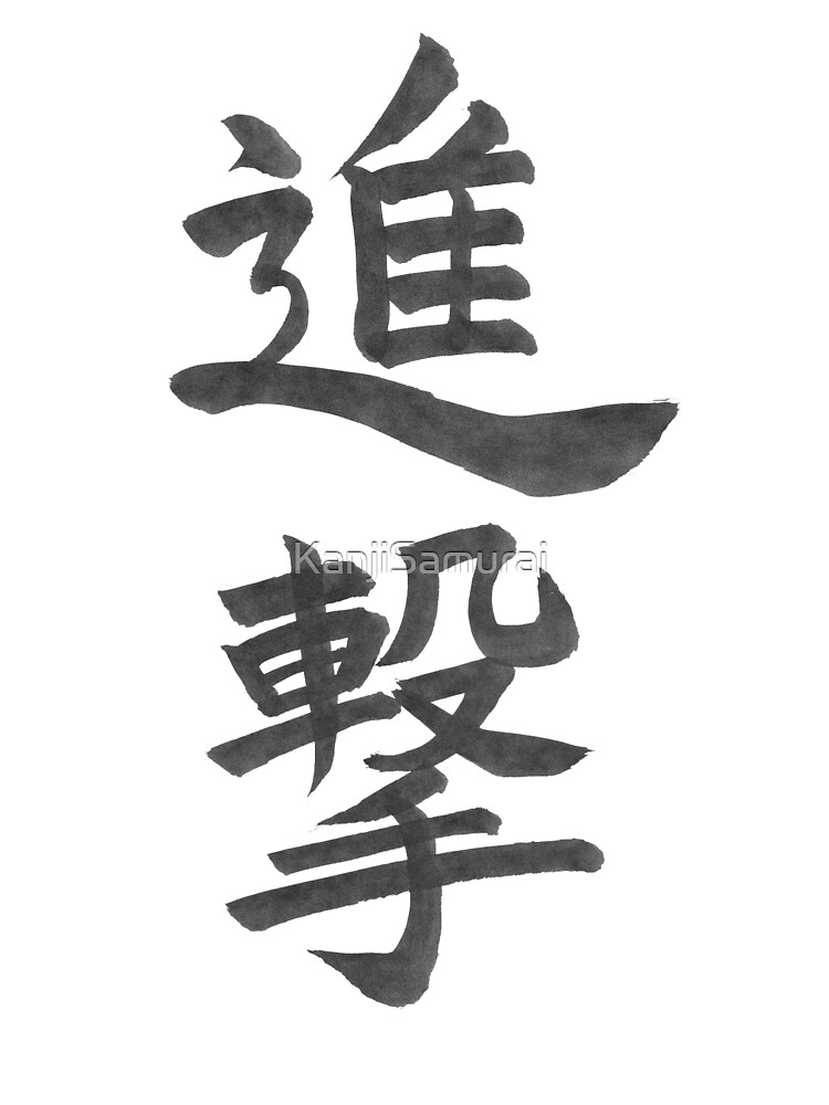 carte shingeki no kyojin Shingeki (Attack)