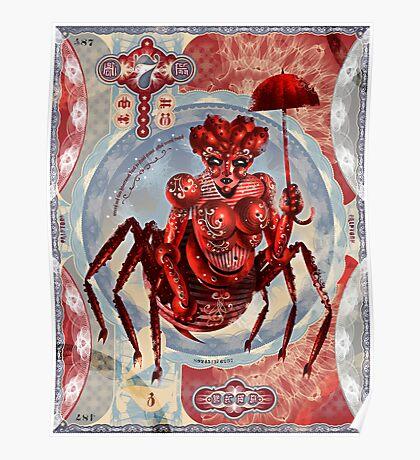 Monster - Super Secret Sally Poster
