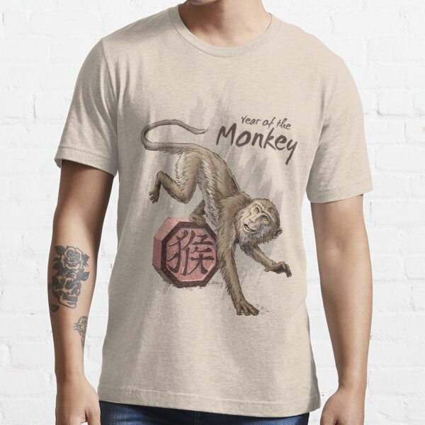 Year of the Monkey Essential T-Shirt