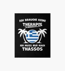 Thassos Therapie Shirt Galeriedruck
