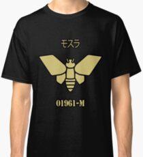 Beware Mothra - Breaking Bad Classic T-Shirt