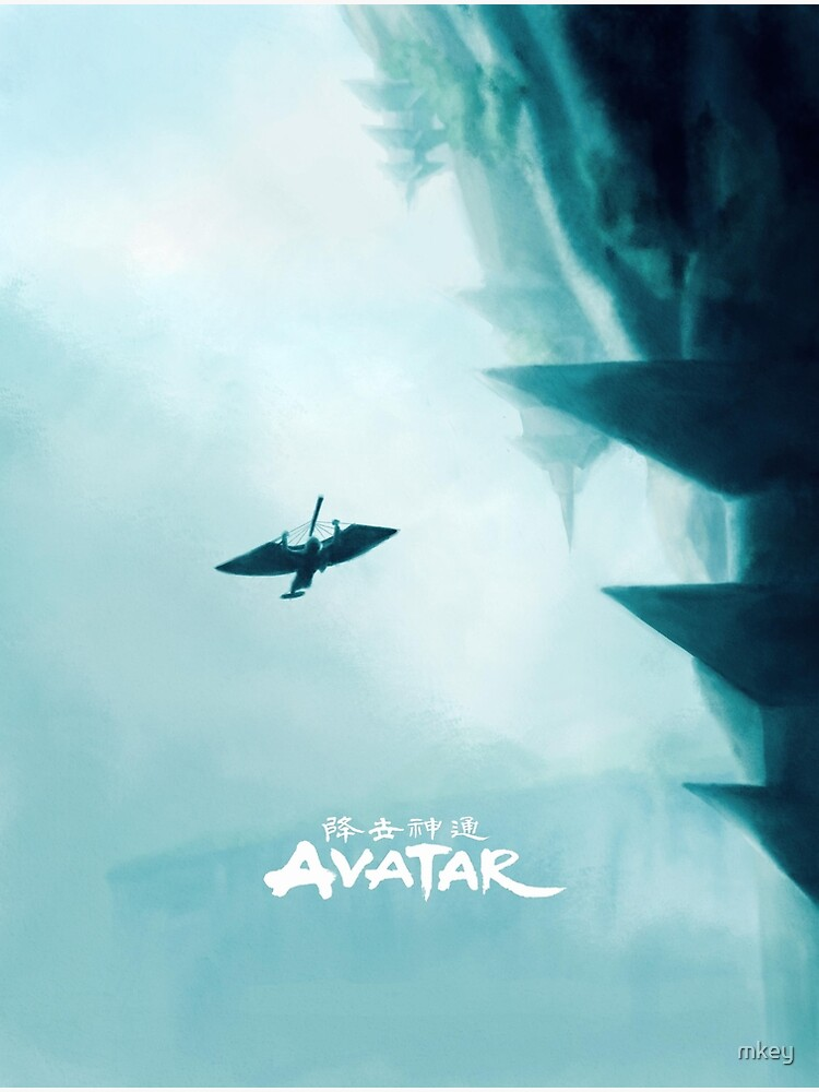 avatar the last airbender air by mkey