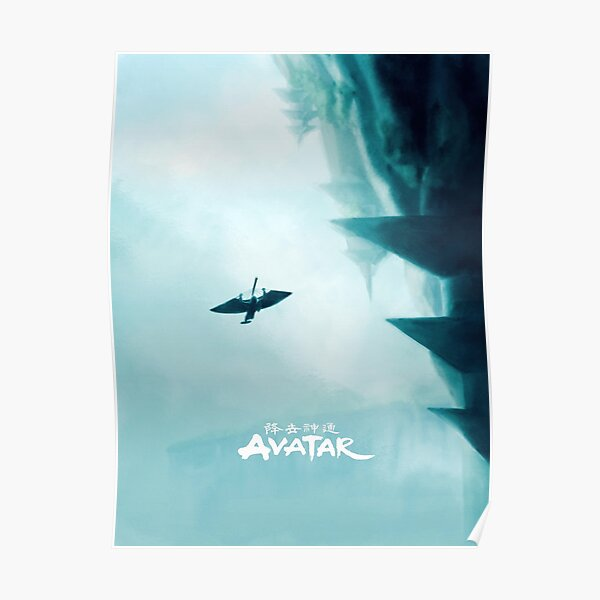 avatar the last airbender air Poster