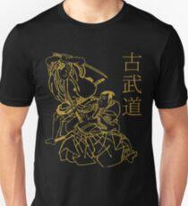 KOBUDO  (古武道)  T-Shirt