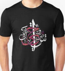 Arabische Kalligraphie - zufällige Form Slim Fit T-Shirt