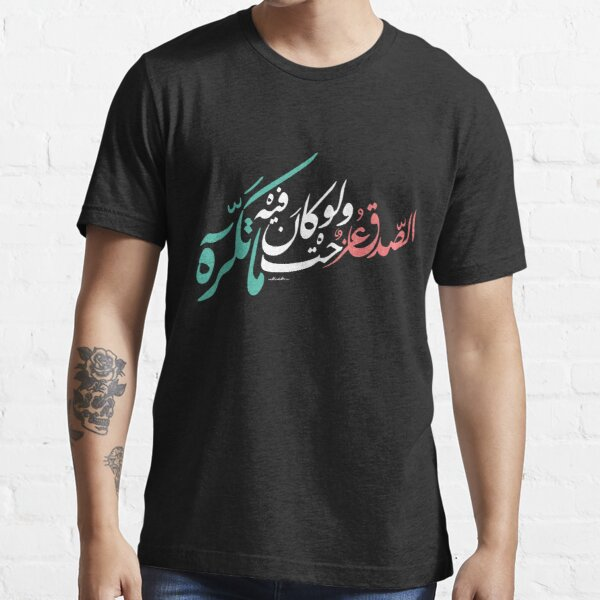 Arabic Calligraphy - الصدق عز ولو كان فيه ما تكره Essential T-Shirt