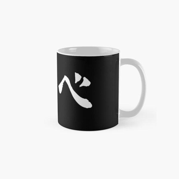MOUCHE Mug classique