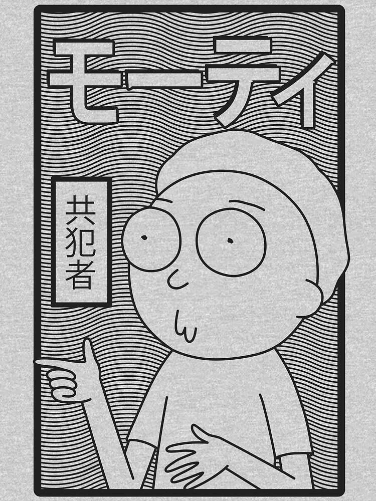 Rick and Morty | Retro Japanese Morty by GroovyRaffRaff