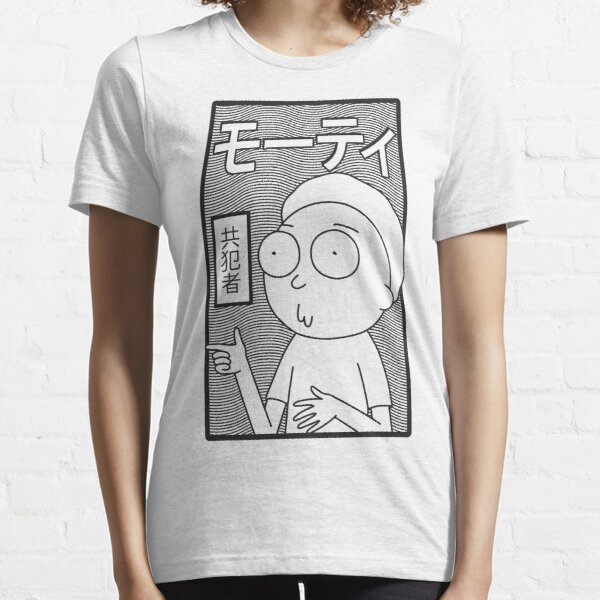 Rick and Morty | Retro Japanese Morty Essential T-Shirt