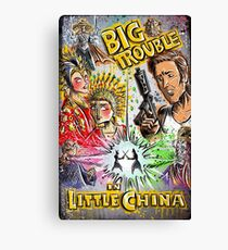 Big Trouble in Little China art jack burton john carpenter sci fi horror chinese japanese kung fu martial arts kurt russel storms girl Canvas Print