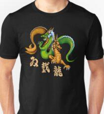 Double Dragon T-Shirt