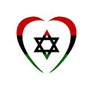 Jewish Heart Third Culture Series (Red, Black, Green)  by Carbon-Fibre Media