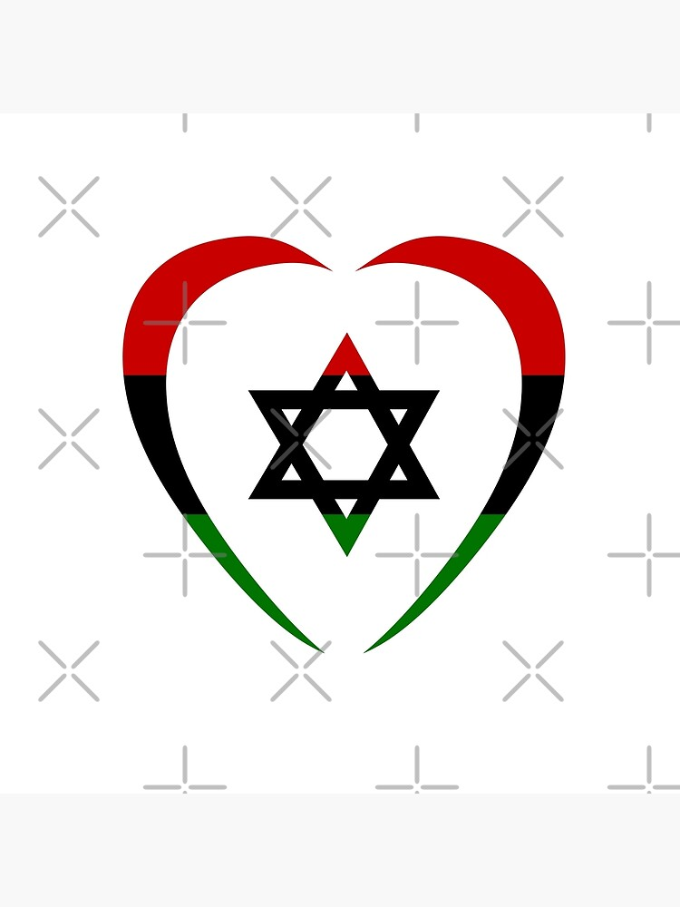 Jewish Heart (Red, Black, Green) Third Culture Series by carbonfibreme