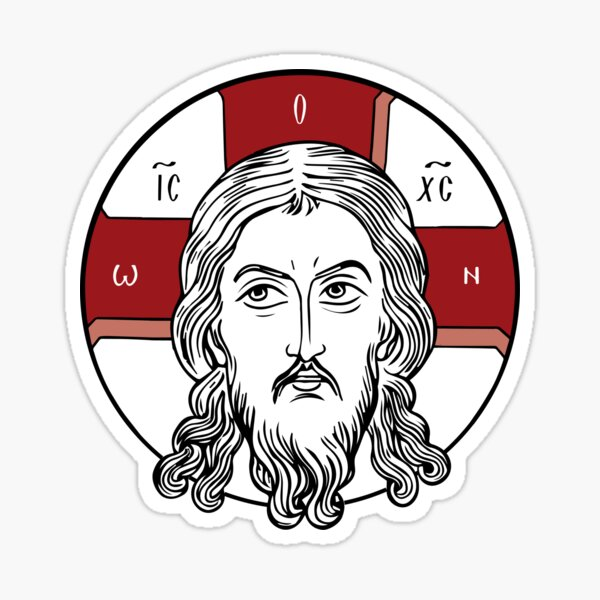 Icon Not Made With Hands | The Holy Face | Face of Christ Sticker