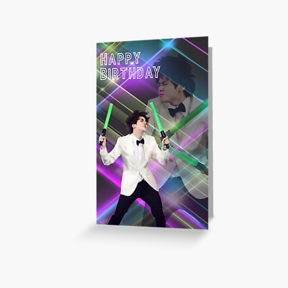 Birthday Party Jin  Greeting Card