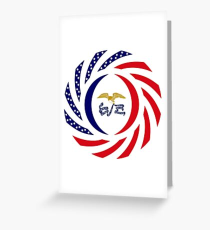 Iowa Murican Patriot Flag Series Greeting Card