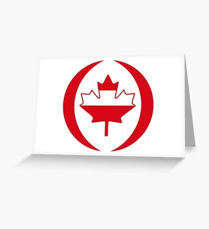 Austrian Canadian Multinational Patriot Flag Series Greeting Card
