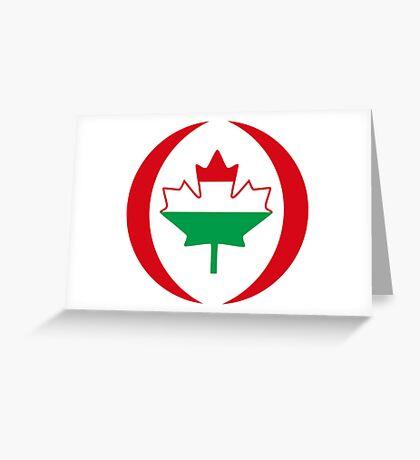 Hungarian Canadian Multinational Patriot Flag Series Greeting Card