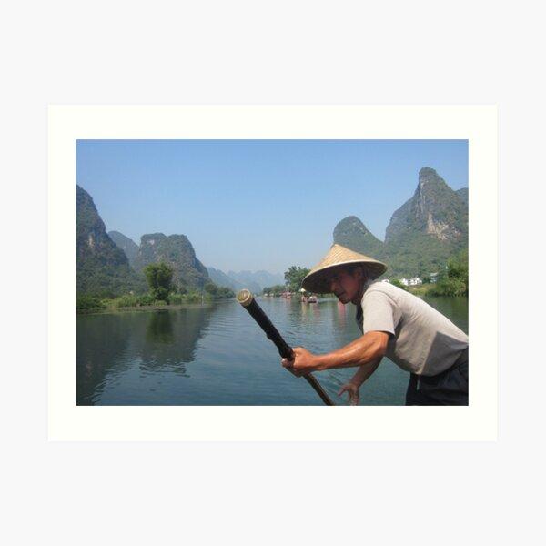Cruising the mountains of Yangshuo  Art Print