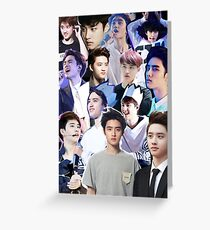 D.O Greeting Card