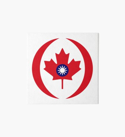 Taiwanese Canadian Multinational Patriot Flag Series Art Board Print