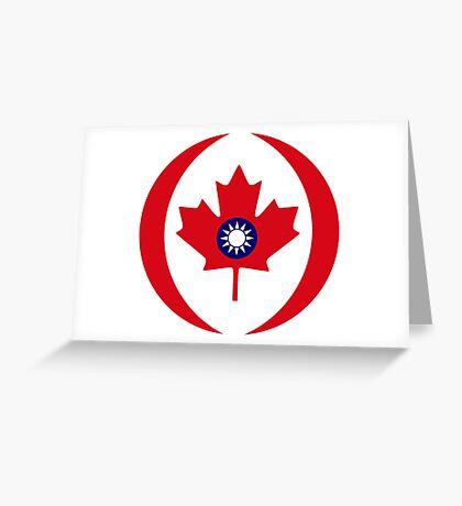 Taiwanese Canadian Multinational Patriot Flag Series Greeting Card