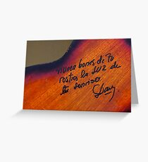 Nunca borres de tu rostro... Greeting Card