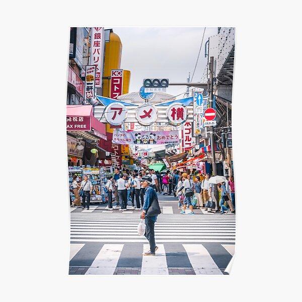 Walking across Ueno Poster