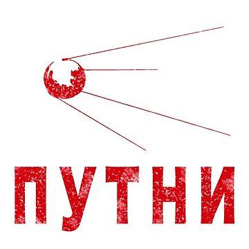 Sputnik Red by MyAbilityCPO
