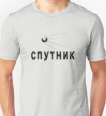 Sputnik Black T-Shirt