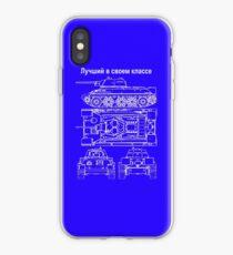 T34 Best in its Class iPhone Case