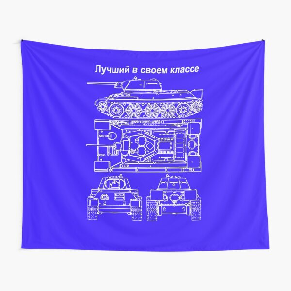 T34 Best in its Class Tapestry