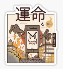 Technological Breakdown 2 Sticker