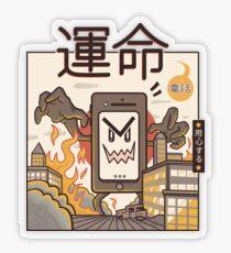 Technological Breakdown 2 Transparent Sticker
