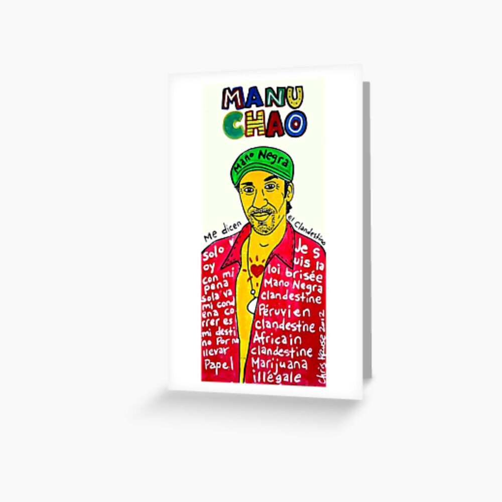 """Manu Chao Reggae Ska Pop Folk Art"" Greeting Card by ..."