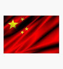 flag of china Photographic Print