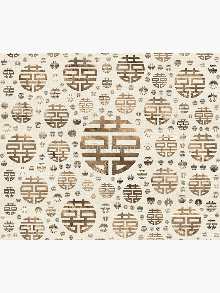 Double Happiness Symbol pattern - pastel gold by k9printart