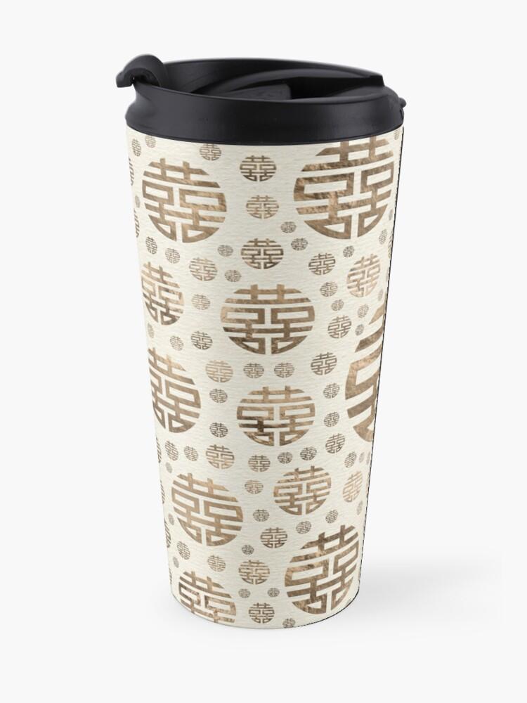 Alternate view of Double Happiness Symbol pattern - pastel gold Travel Mug