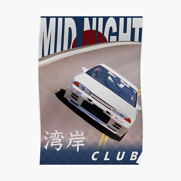 Mid Night Club Japan - Nissan R32 Poster