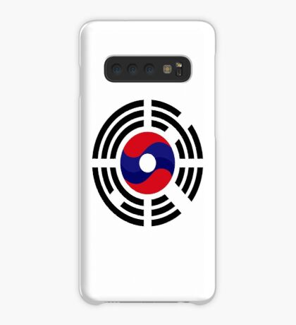 Lao Korean Multinational Patriot Flag Series Case/Skin for Samsung Galaxy
