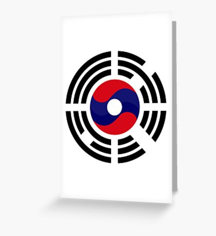 Lao Korean Multinational Patriot Flag Series Greeting Card
