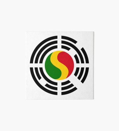 Korean Mali Multinational Patriot Flag Series Art Board Print