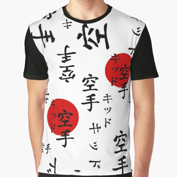 Lucas's The Karate Kid Outfit Graphic T-Shirt