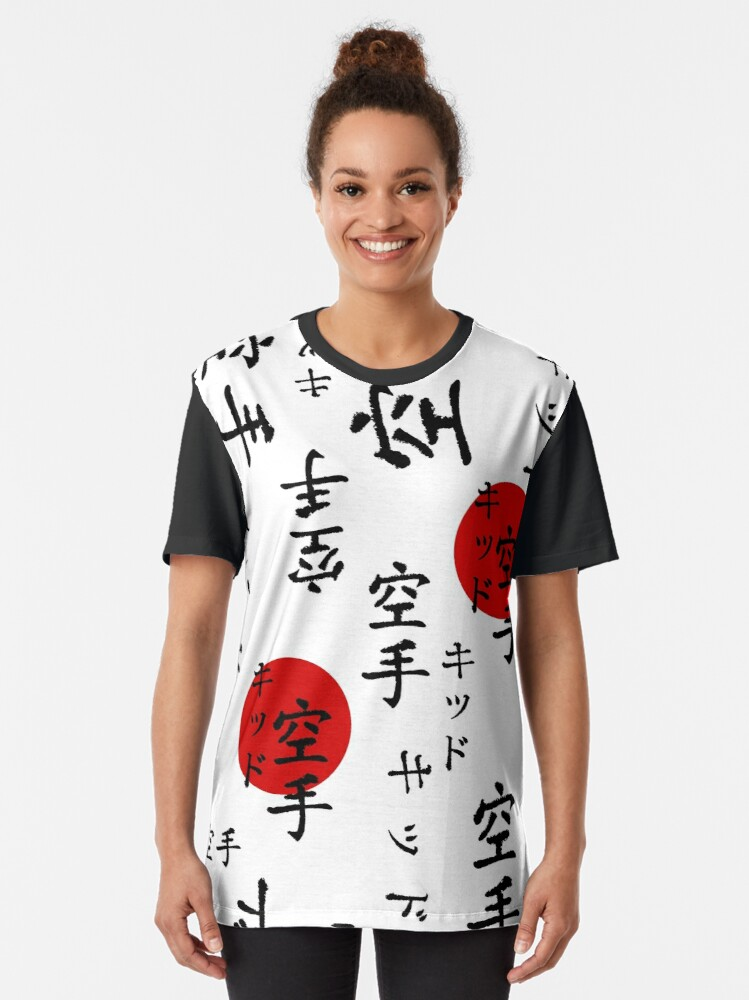 Alternate view of Lucas's The Karate Kid Outfit Graphic T-Shirt