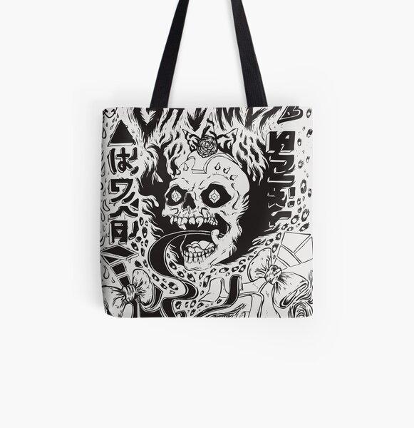 grimes / visions Tote bag doublé