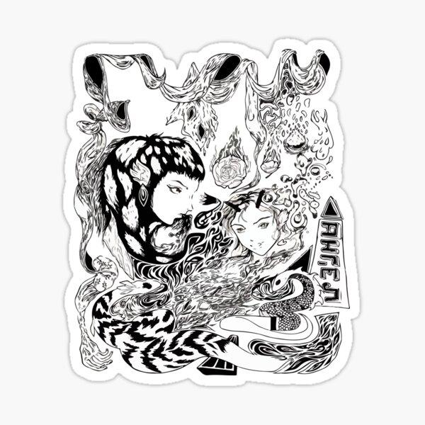 grimes / kill v. maim Sticker